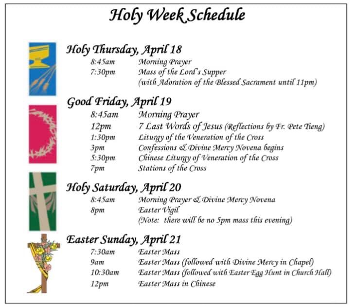 Holy Week 2019 Schedule of Services