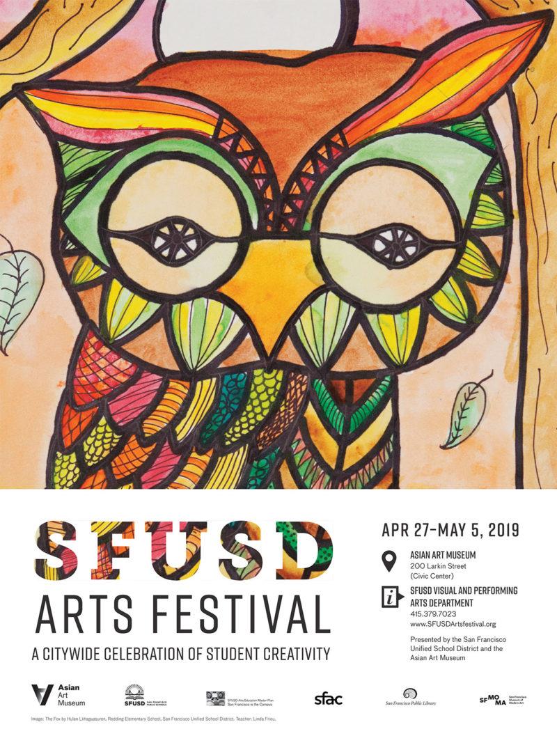 St. Anne School Choir at the 2019 SFUSD Arts Festival